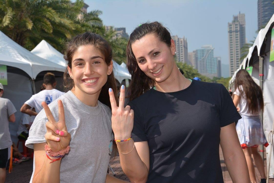 Magalí Martos Tano y Victoria Rodríguez López, las medallistas argentinas.