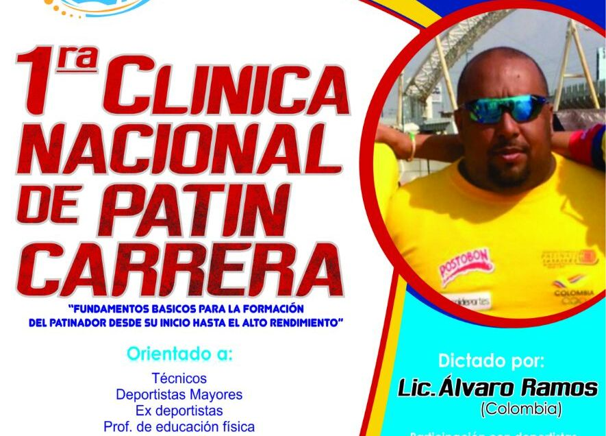 El afiche oficial de la Clínica que estará enmarcada en el paso de la Liga Nacional de Patín Carrera por la ciudad.